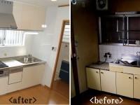 【キッチン】従来の場所から90度方向転換し明るい空間へ!シンクもシステムキッチンへ入れ替え使い勝手もよくなりました!