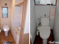 【トイレ】手洗い部の空間を広げ 手すりを付け 将来を考慮した使い易さを重視!