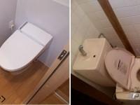 【トイレ】タンクレストイレへ変更し従来より広くなりました。