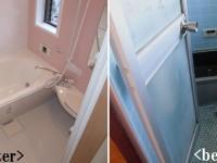【浴室】浴室換気乾燥機・手すりも付き以前より安全に使い易く!もちろんバリアフリーです。タイル貼り時よりも温度差がなくなり快適空間へ