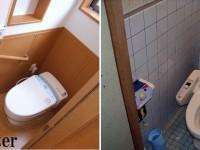 【トイレ】以前は、タイル貼りの便器で非常に冷たい印象でした。バリアフリーにして入口も片引き戸ですので段差の無い使いやすい仕様にしました。