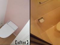 <2階 トイレ>
