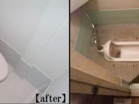 <1階 トイレ>