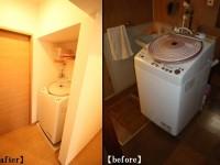 以前は、洗面台の横にしか洗濯機を置くスペースが無く 脱衣スペースがほどんどありませんでしたが、今回は階段下へ移動し脱衣スペースを確保しました。
