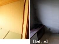 地袋を撤去。壁面には調湿効果のあるエコカラットタイルを貼り<BR>畳も経年劣化が激しかったので新調しました。