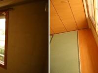 インプラス(内窓)とは、既存の窓枠を利用し内側にフレームを取り付ける事です。<BR>工事時間も短く 断熱・遮音・結露軽減などの効果があります。<BR>